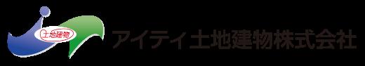 アイティ土地建物株式会社